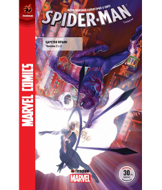 Spider-Man, №6..