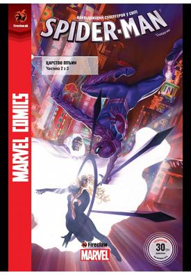 Spider-Man, №6