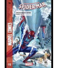 Spider-Man, №15