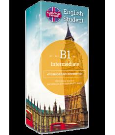 Карточки для изучения английского языка «Розмовляю впевнено» B1