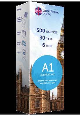 A1 – Elementary (англо-украинский)