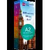 A2 – Pre-Intermediate (англо-русский)..