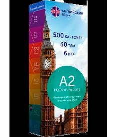 A2 – Pre-Intermediate (англо-російська)..