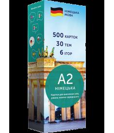 Німецька мова рівень А2 (німецько-українська)..