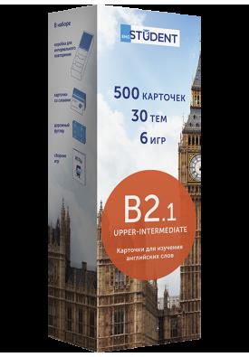 B2.1 – Intermediate (англо-російська)