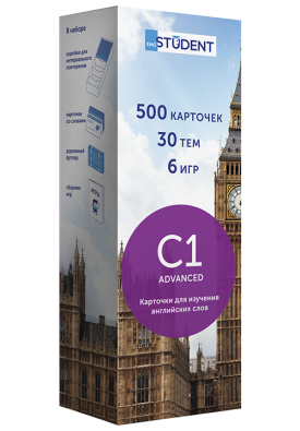 C1 – Advanced (англо-російська)