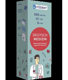 Deutsch Medizin. Медична німецька..