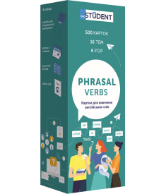Phrasal Verbs. Фразовые глаголы в английском языке