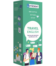 Travel English..