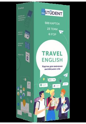 Travel English. Англійська мова для подорожей