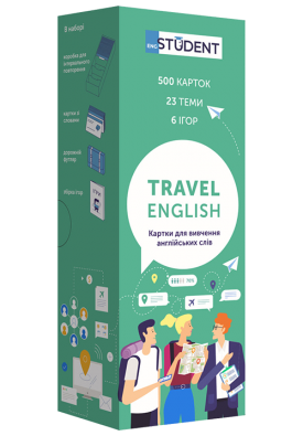 Travel English. Английский для путешествий