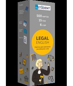 Legal English. Профессиональный английский для юри..