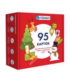 Праздники и традиции. 95 карточек (англо-украинский)