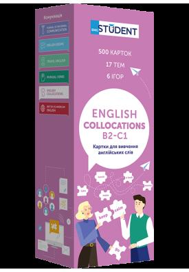 English Collocations. Колокації