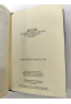Біблія  (10423)