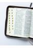 Біблія (10554) коричнева