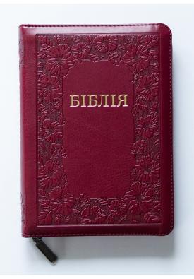 Біблія (10554) бордовая