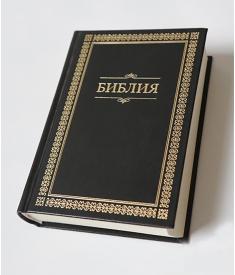 Библия (11434)..