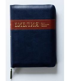Библия. Книги Священного Писания (темно-синя/чорна..