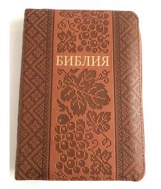 Библия. Книги Священного Писания (коричневий, виши..