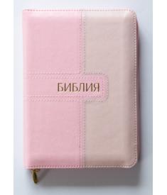 Библия. Книги Священного Писания (розовая) (11454)