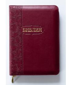 Библия. Книги Священного Писания (бордовый) (11454)