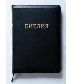 Библия (1175)..