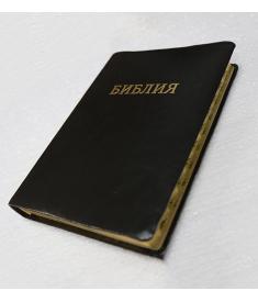 Библия (11751)..