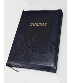 Библия (11763)..
