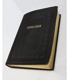 Библия (11765)