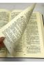 Библия (1183)