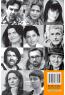 Історії талановитих людей