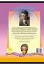 ОРЗ: Руководство для здравомыслящих родителей (мягкая обложка)