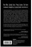 Космические бароны. Илон Маск, Джефф Безос, Ричард Брэнсон, Пол Аллен и крестовый поход во имя колонизации космоса