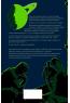 Искусство легких касаний (мягкая обложка)