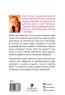 Радикальное Прощение. Духовная технология для исцеления взаимоотношений, избавления от гнева и чувства вины нахождения взаимопонимания в любой ситуации (твердый переплет)