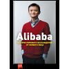 Alibaba. История мирового восхождения от первого л..