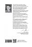 Год личной эффективности: Межличностный интеллект. Сборник №3