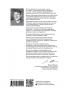 Год личной эффективности: Экзистенциальный интеллект. Сборник №4