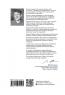 Рік особистої ефективності: Міжособистісний інтелект. Збірник №3