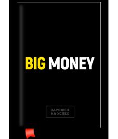 Бизнес-блокнот Big Money. Заряжен на успех..