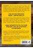 Безграничность. 50 уроков, которые сделают тебя возмутительно счастливым