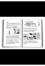 Щоденник слабака. 33 нещастя. Книга 8