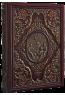 Библия (рус)