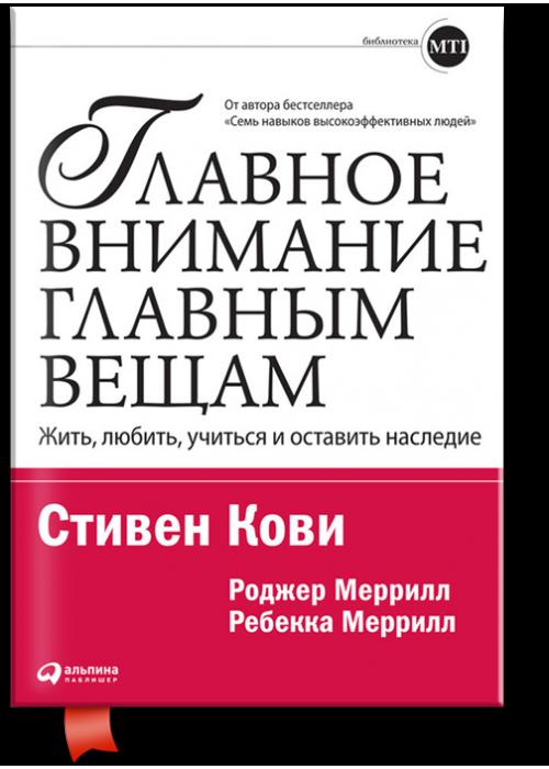 Читать на русском мангу иназума 11