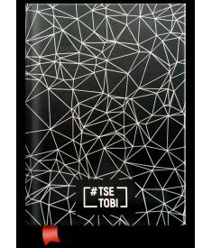Блокнот/щоденник