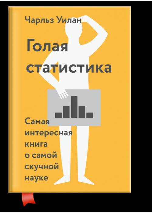 читать онлайн здоровый образ жизни