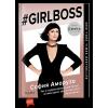 #Girlboss. Как я создала миллионный бизнес, не име..