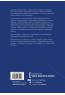 Стратегия голубого океана: избранные статьи