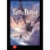 Гарри Поттер и Орден Феникса (Книга 5)..